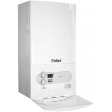 Vaillant atmoTEC plus VUW INT 200/5-H